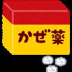 えいどめ11-2