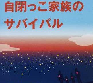 03443376_1mikawa2
