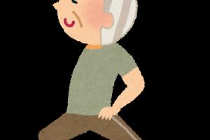 achilles_old_man