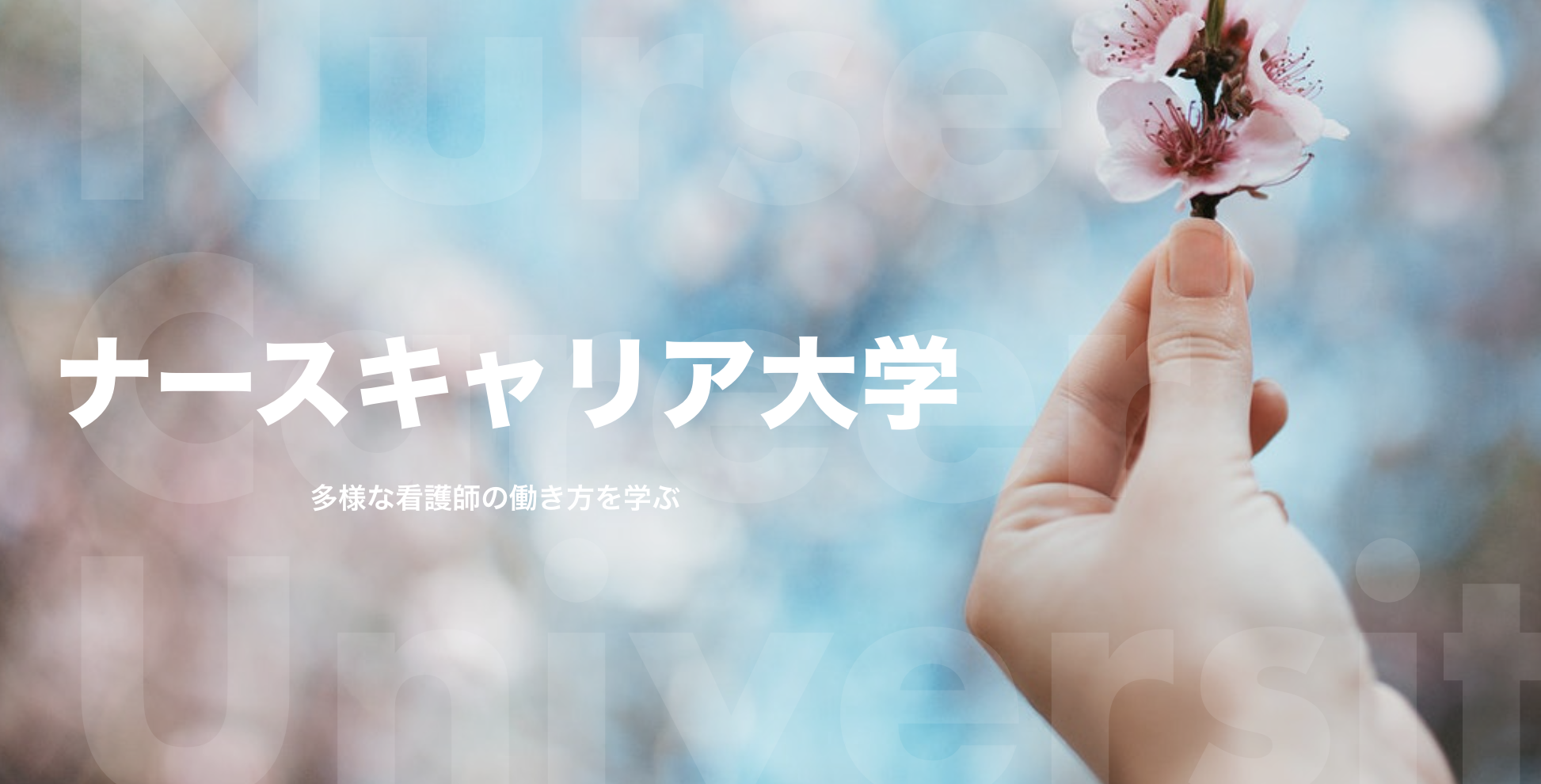 スクリーンショット-2018-03-08-1.51.24
