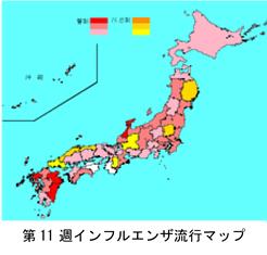 えいどめ12-2