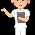nurse_shortcut