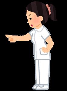 yubisashikosyou_nurse